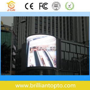 Waterproof Outdoor Full Color LED Display Screen (P16) pictures & photos