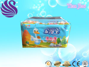 Top Quality Non-Woven Sunny Baby (popular) pictures & photos