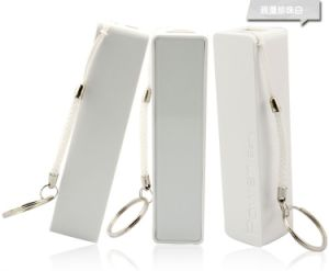 2200mAh Cheap Christmas Promotional Gift Perfume Mobile Power Bank (PB-YD08) pictures & photos