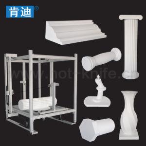 CNC Hot Wire Foam Cutter Kd-IX Series/CNC Machine