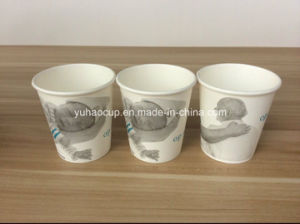 Double PE Cold Drink Cup (YH-L154) pictures & photos