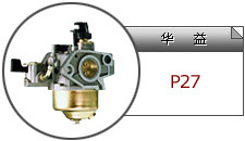 Carburetor For Generator (P27)
