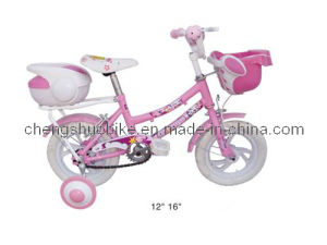 Attractive Kids Bicycle CS-T1271 New & Hot pictures & photos