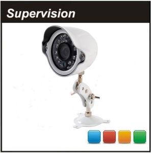 Security CCTV IR Bullet Camera (SV-E127L)