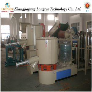 Profssional Plastic PVC Powder Mixer, PVC Powder High Speed Mixer, Plastic Turbo Mixer, Cooling Mixer Unit pictures & photos