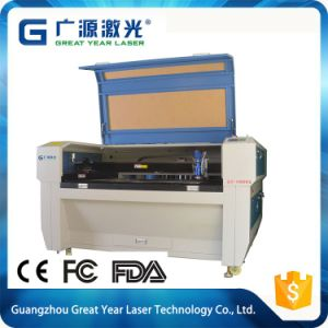 Non-Setting Adhesive Printing Cutting Laser Machine pictures & photos