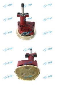 Oil Pump/JAC Parts/Auto Parts pictures & photos