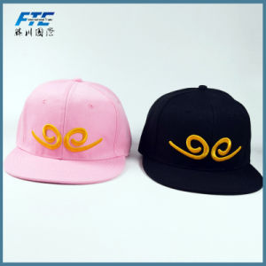 Customized 100% Cotton Embroidery LED/Wholesale Baseball Cap pictures & photos