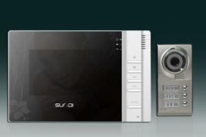 Video Door Phone for Villa (C05AE07C-3)