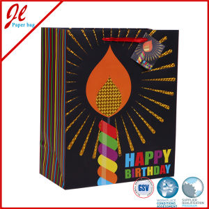 Yiwu Hot Stamping Birthday Party Bags Luxury Gift Bags pictures & photos