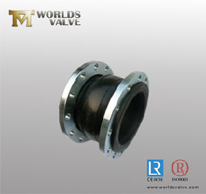 Rubber Joint with Wcb Flanges (KJRT-10/16)