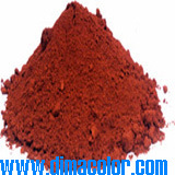 Pigment Red 188 (Pigment Red Hf3s) pictures & photos