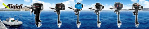 Aiqidi Outboard Motor 2 Stroke pictures & photos