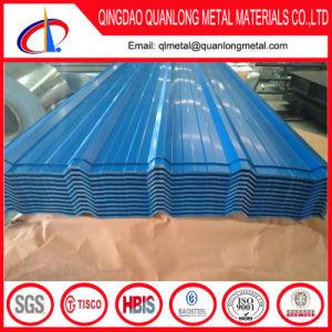 CGCC Dx51d PPGI Steel Roofing Sheet pictures & photos