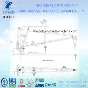 Marine Electric Crane for Hot Selling (SMCE10)