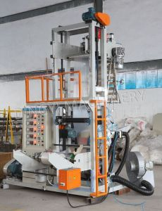 Mini Type Film Blowing Machine (DY/H-45EM) pictures & photos