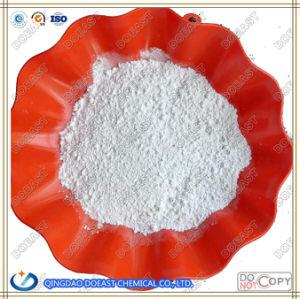 Super Fine Grade Talc Powder (talcum powder) pictures & photos