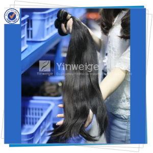 Natura Staight, Virgin Remy Weaving, Kabeilu Brazilian Hair (BH-5A-ST)