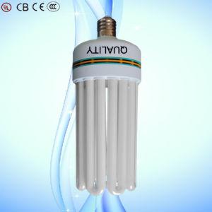 5U Energy Saving Lamps