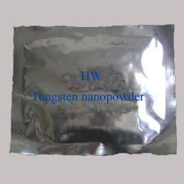 100nm Nano Tungsten Powder (74-100NP)
