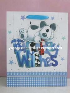 Brithday Paper Bag DS-B004