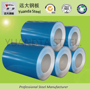 High Quality Galvanized Steel Plate with Cheapest Price