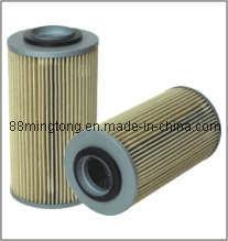 Oil Filter Element (OEM NO.: 16444-99201)