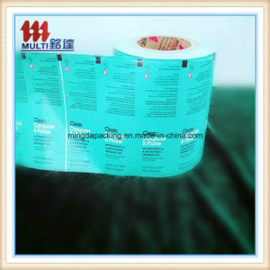 Supply Chinese Product Aluminium Foil Paper pictures & photos