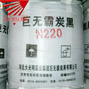 Rubber Additives Wet Granulated Carbon Black N220 pictures & photos