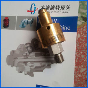 Brass Flange Water Double Way High Speed Rotary Joint