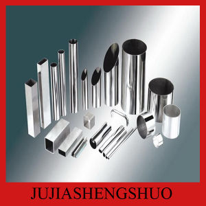 Stainless Steel 304 Pipe Price
