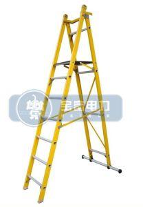 Fiberglass Folding-Platform Ladder with Guardrail pictures & photos