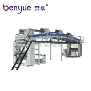 Coloring Coating Machine (TB-C1000)