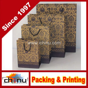 Multi Sizes Kraft Paper Bag (2103) pictures & photos