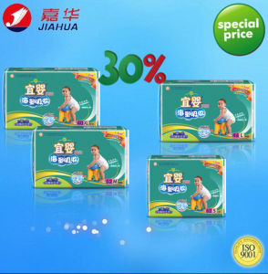 Disposable Baby Care Products for Baby Diaper pictures & photos