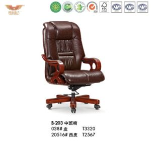 Wooden Office Furniture Executive Chair (B-203) pictures & photos