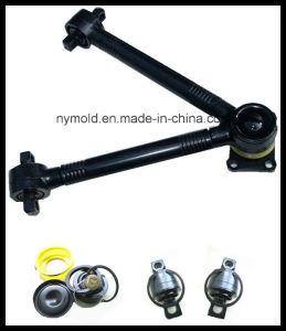 Auman Torque/Thrust Rod&Repair Kit