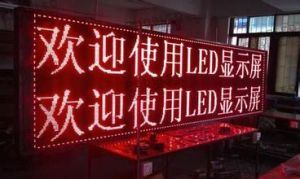 P10 Semi-Outdoor Red Color Curved LED Display pictures & photos