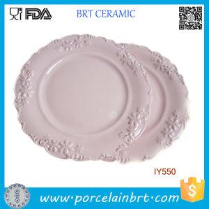 Classical Fancy Ceramic Breakfast Tea Cup Porcelain Mug pictures & photos