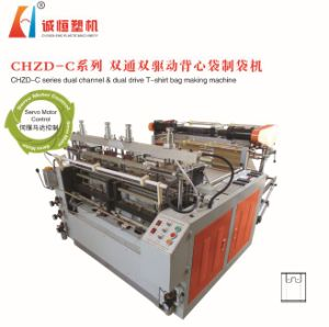 High Quality Chzd-C Dual Channel Dual Drive T-Shirt Bag-Making Machine (Manufacturer) pictures & photos
