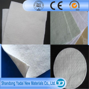PP Non Woven Geotextile Price for Highway/Railway (Nonwoven fabric) 200G/M2 pictures & photos