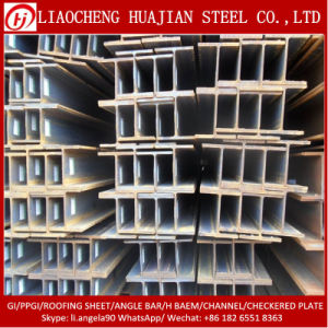 Ss400 Grade H Beam with JIS Standard pictures & photos