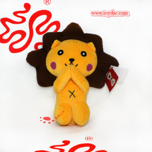 Plush Mini Cartoon Yellow Lion