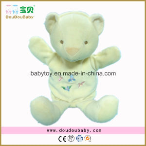 Animal Shaped Soft Bear Hand Puppet