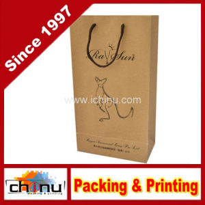 Premium Small Brown Paper Shopping Bag (2144) pictures & photos