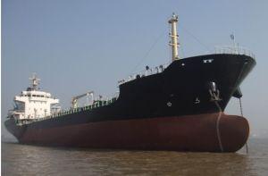7000dwt Oil Tanker