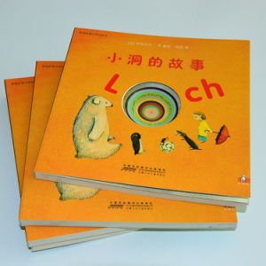 Children Hole Book Print/Child Book/ Colorful Print Child Book Printing pictures & photos