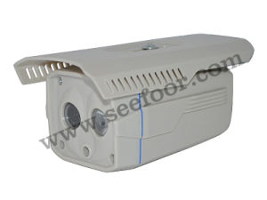 Outdoor Waterproof CCTV IR Analog Box Camera