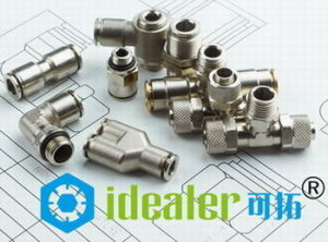 High Quality Brass Pneumatic Fitting with ISO9001: 2008 (PMF10-02) pictures & photos