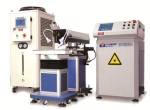 Automatic Metal Battery Mould Repairing Fiber Laser Spot Welding Machine pictures & photos